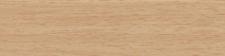 Hrana ABS 42/2 buk pařený H886, H1586, H1511, 1786