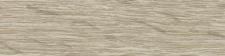 Hrana ABS 22/2 dub šedý gravír H1146
