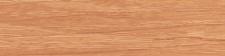 Hrana ABS 42/2 olše gravír H1863, 685