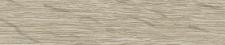 Hrana ABS 22/2 dub šedý HD241146 GR