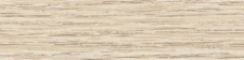 Hrana ABS 22/2 Vanilla HD245502 GR