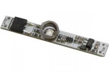 Vypínač LED do lišt kapacitní LUX D 50W